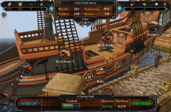 Shipyard_interface