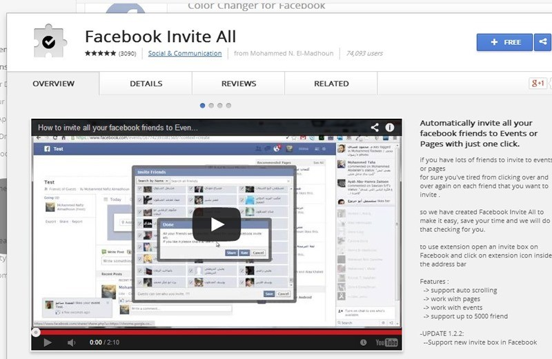 Invite All Friends To Facebook Event With This Free Chrome Extension